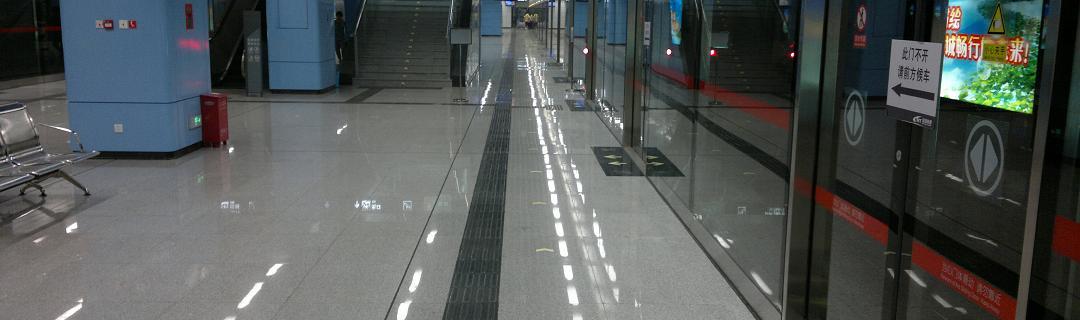 地铁2.jpg